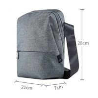 Фото Сумка RunMi 90 GOFUN of urban simple Messenger Light Gray Р30996