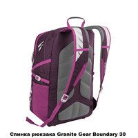 Фото Рюкзак Granite Gear Boundary Circolo/Flint 30л 925083