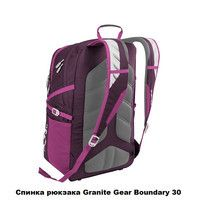 Фото Рюкзак Granite Gear Boundary Flint/Black 30л 924094