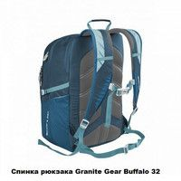 Фото Рюкзак Granite Gear Buffalo Basalt Blue/Rodin 32л 923151