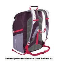 Фото Рюкзак Granite Gear Buffalo Ember Orange/Recon 32л 923152