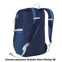 Фото Рюкзак Granite Gear Champ Dotz/Basalt Blue/Stratos 29л 923138