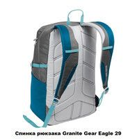 Фото Рюкзак Granite Gear Eagle Alt Jay/Black/Flint 29л 924091