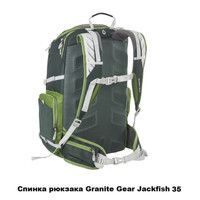 Фото Рюкзак Granite Gear Jackfish Flint/Black 38л 924107