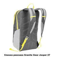Фото Рюкзак Granite Gear Manitou Enamel Blue/Midnight Blue 28л 925084