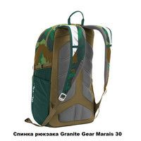 Фото Рюкзак Granite Gear Marais Flint/Enamel Blue 30л 925081