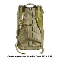 Фото Рюкзак Granite Gear Rift-1 Flint 32л 923163