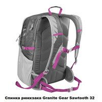 Фото Рюкзак Granite Gear Sawtooth Harvest Red/Red Rock/Ember Orange 32л 925112