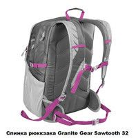Фото Рюкзак Granite Gear Sawtooth Midnight Blue/Rodin 32л 925088