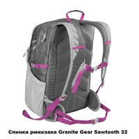 Фото Рюкзак Granite Gear Sawtooth Verbena/Flint/Stratos 32л 925111
