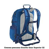 Фото Рюкзак Granite Gear Superior Flint/Chromium/Bluemine 32л 925114