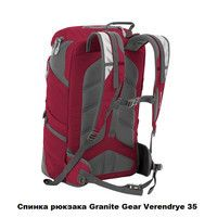 Фото Рюкзак Granite Gear Verendrye Flint 35л 924102