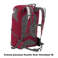 Фото Рюкзак Granite Gear Verendrye Harvest Red/Flint 35л 925113