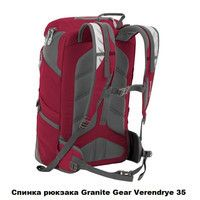 Фото Рюкзак Granite Gear Verendrye Midnight Blue/Enamel Blue/Chromium 35л 923158