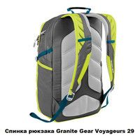 Фото Рюкзак Granite Gear Voyageurs Black 29л 923141